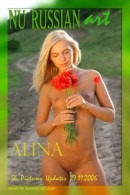 Alina nude from Nu-russian-art at theNude.eu ICGID: AX-00CG