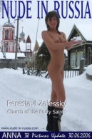 Anna nude from Nude-in-russia at theNude.eu ICGID: AX-003I