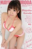 Mayuka Kuroda