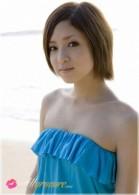 Miyu Oriyama