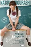 Natsuki Higurashi