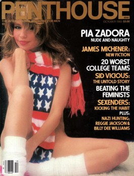 Pia zadora nude are still