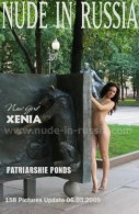 Xenia W